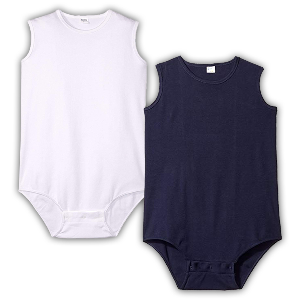 4Care Unisex Bodysuit Covers w/ Snaps, Small